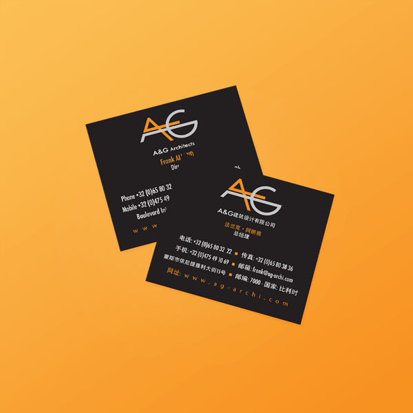 business-card-2b